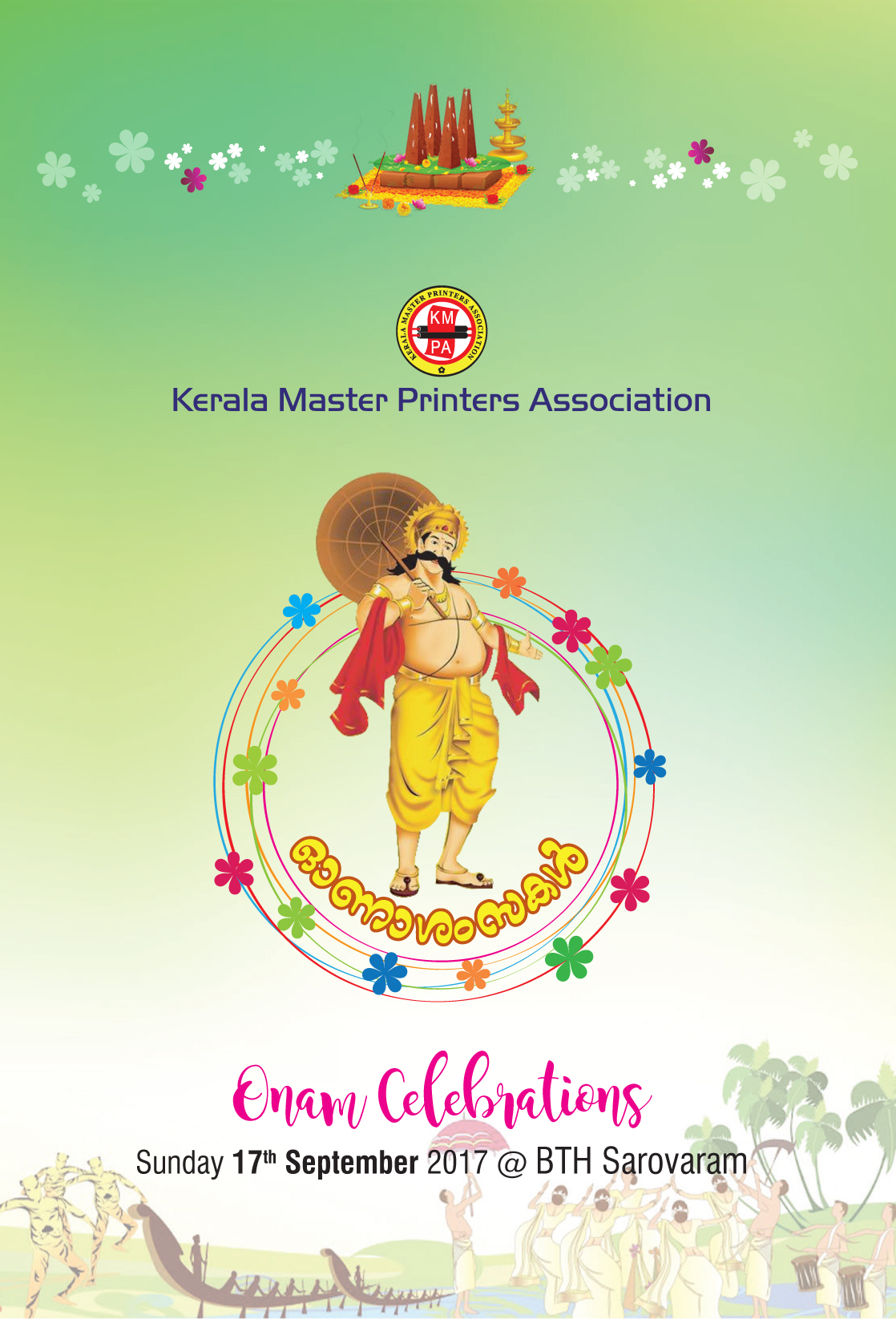 KMPA Onam Invitation 2017-1
