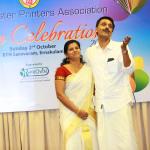 kmpa-onam-celebrations-2016-44